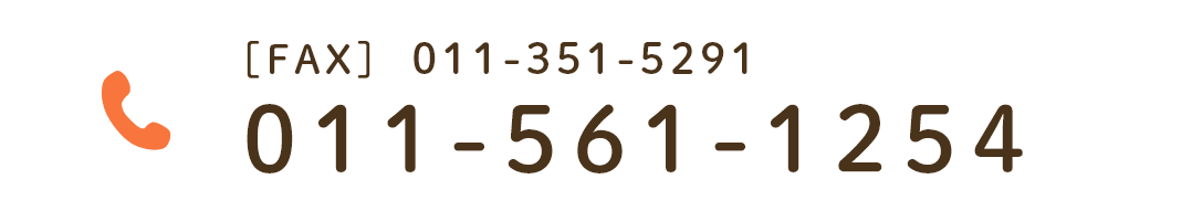 011-561-1254